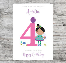 Personalised 4th Birthday card fairy Daughter Granddaughter Niece First