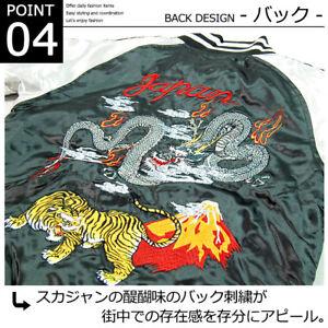 Freestyle JAPANESE SUKAJAN Jacket Tiger x Dragon Black EMBROIDERY Size M