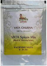 Vata Spice Mix (USDA CERTIFIED ORGANIC) - 100g - Gopala Ayurveda