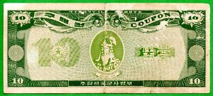 MPC  USED IN  VIETNAM  IV ISSUED   10 DOLLARS HIGH  DOMINATION  RARE