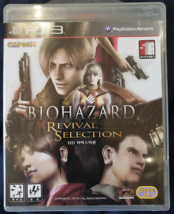Resident Evil Revival Selection PS3 Asian English + Japanese Release Rare
