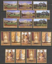 U.N. Mnh 1998 Schonbrunn Palace Booklet Singles all 3 Offices