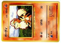 POKEMON JAPANESE CARTE N° 058 CANINOS GROWLITHE
