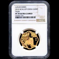 2010 lunar series tiger scallop G200Y 1/2oz gold coin NGC PF70 Ultra Cameo
