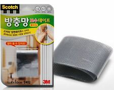 3M Scotch Insect Mosquito Screen Net Repair Tape Adhesive 5x50(cm) 1pack