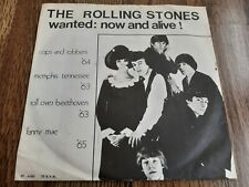 "THE ROLLING STONES - WANTED: NOW AND ALIVE! 7"" EP 1980 NETHERLANDS"