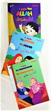 Loving Series (Arabic & English) - full Colour - 3 Books Set (Kids Children)