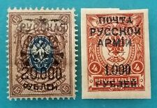 Russia 1921 Civil War Gen.Wrangel issue two MHOG Unused stamps  Lot R#0541