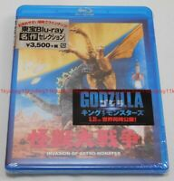 Godzilla Invasion of Astro-Monster TOHO Blu-ray Japan TBR-29085D 4988104120854