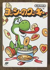 Nintendo Famicom - Yoshi no Cookie - NES FC Boxed Japan