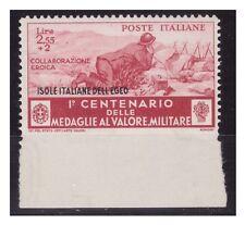 EGEO 1936 - MEDAGLIE  Lire 2,55 NON DENTELLATO IN BASSO -   NUOVO **