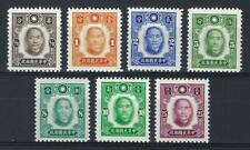 China 1941 Sc# 449/57 Dr Sun-Yat-sen 7 stamps MNH