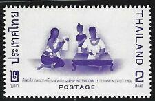 1966 Thailand Scott #454 - 2 baht International Letter Writing Week Stamp - MNH