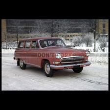 Photo A.004289 GAZ ГАЗ-22 Волга 1962-1965 Car Auto