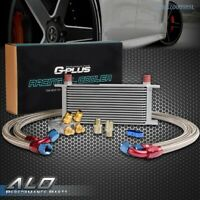 GPLUS 16 ROW Thermostat Adaptor Engine Racing Oil Cooler Kit For CAR/TRUCK