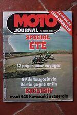 MOTO JOURNAL N°465 ★★ SPECIAL ETE ★★ KAWASAKI Z 440 LTD, NÜRBURGRING 1980