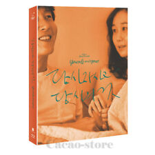 Yourself and Yours (Blu-ray) Hong Sang Soo / English Subtitle / Region A