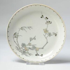 Top Quality Antique Yongzheng/Qianlong Porcelain Dish Encre de Chine Kakiemon...