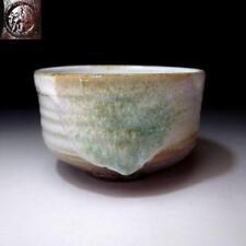 Japanese Ceramics / Hagi Chawan 3 Colors by the Famous Seigan Yamane / Tea Bowl