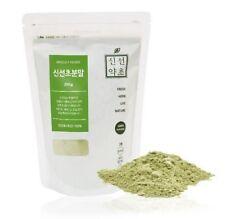 100% Pure Angelica Keiskei Powder Tea Ashitaba Dong Quai Antioxidant 200g