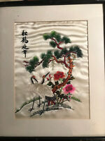 "Vintage Asian Embroidery on Silk ""Two Cranes Scene"" - Signed And Framed"