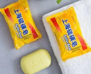 3✘Shanghai Sulfur Anti Bacterial Eczema Acne Psoriasis Oil Control Soap UK Stock