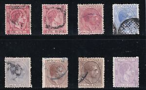 Philippines Stamp USED I STAMPS COLLECTION LOT #M-3