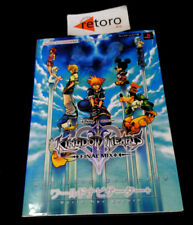 GUIDEBOOK KINGDOM HEARTS II 2 FINAL MIX  PS2 playstation world guide book JAP