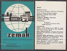 POLAND 1972 Matchbox Label - Cat.G#156a/57a Union of Heavy Machines Industry