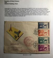 1958 Taipei Taiwan China First Day cover Fdc Unesco Building Inauguration Paris