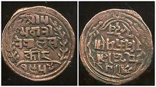 NEPAL  a identifier  année  1800 - 1900   ( 8 )