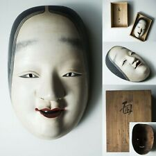 SHIBUI Vintage Japanese Noh Theatre Female Onna Ko-Omote Wooden Men Mask w/ Box
