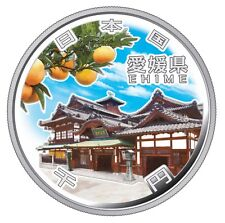 EHIME Prefectures Silver Proof Coin Color 60th Yen1000 Japan Mint 2014