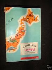 """ALBUM FIGURINE DIDATTICO SERIE GIRO DEL MONDO """" GIAPPONE """"  1962 COMPLETO"""
