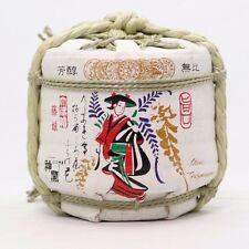 SAKE BARREL EMPTY 300ml FUJIMUSUME MINAKUCHI SHIGA JAPAN NINJYA SAMURAI