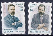 Russia 2011 Amicizia con l'Armenia emissione congiunta 7448-49 Mnh