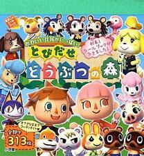 Nintendo Animal Crossing New Leaf Sticker Book 313 stickers