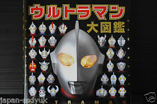 JAPAN Ultraman  Daizukan / Encyclopedia (Book)