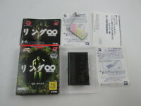 Ring Infinity Wonderswan Japan Ver WS