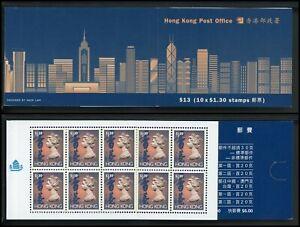 Hong Kong Scott #639ab MNH BOOKLET PANE of 10X$1.30 Definitive CV$6+