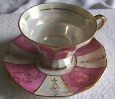 ROYAL CROWN  BONE CHINA TEACUP & SAUCER IRIDESCENT ,PINK & GOLD DESIGN #905