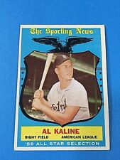 "1959 Topps #562 ""Al Kaline Right Field A.L.Selection"" Baseball Card (MT) #2"