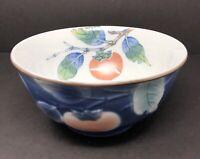 Vintage Andrea by Sadek Japan Ceramic Bowl Peach Blue Embossed Exterior