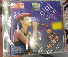 梁詠琪 梁咏琪 gigi Leong Gigi 拉阔音乐会2002 903 ID Club Music is Live Malaysia Press