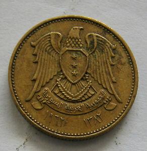 ARAB REPUBLIC- ALUMINUM-BRONZE 2 1/2 PIASTRES 1962 KM # 93