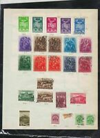 hungary early stamps page ref 18145