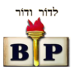 Bloch Publishing