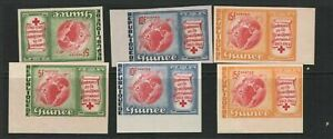 Guinee/Guinea Two Imperf Sets MNH!