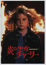 Firestarter JAPAN PROGRAM #1 Mark L Lester, David Keith, Drew Barrymore, M.Sheen
