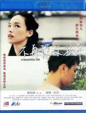 "Shu Qi ""A Beautiful Life"" Liu Ye HK Romance Drama Region A Blu-Ray"